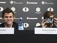 Сергей Карякин и Магнус Карлсен во время пресс-конференции