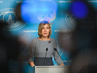 Официальный представитель министерства иностранных дел РФ Мария Захарова