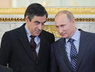 Председатель правительства РФ Владимир Путин и премьер-министр Франции Франсуа Фийон