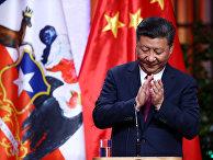 Визит председателя КНР Си Цзиньпина в Чили