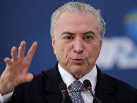 Президент Бразилии Мишель Темер
