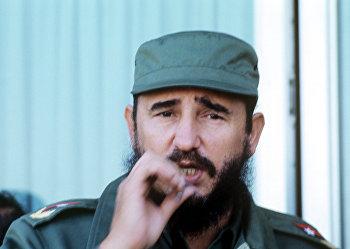 Премьер-министр Республики Куба Фидель Алехандро Кастро