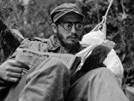 Фидель Кастро во время чтения. 1 января 1957