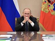 Президент РФ Владимир Путин на совещании с членами правительства РФ в Кремле. 23 ноября 2016