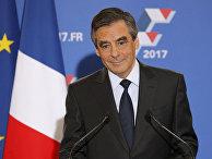 Кандидат на пост президента Франции от партии Республиканцев Франсуа Фийон