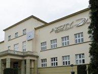 Здание управления Azoty Tarnów