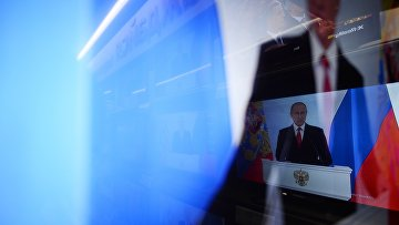 Трансляция ежегодного послания Владимира Путина Федеральному собранию