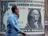 Реклама пункта обмена валют в Каире