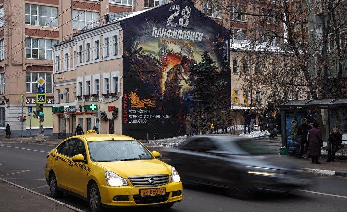 Граффити с изображением 28 панфиловцев в Москве