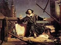 Ян Матейко «Коперник. Беседа с Богом», 1873 год