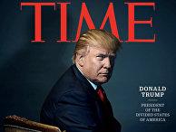 "Трамп стал ""Человеком года"" по версии журнала Time"