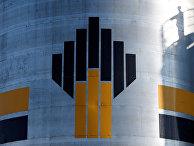 Логотип российской нефтяной компании «Роснефть»