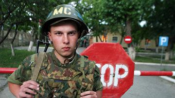 У штаба российских миротворческих сил в Южной Осетии