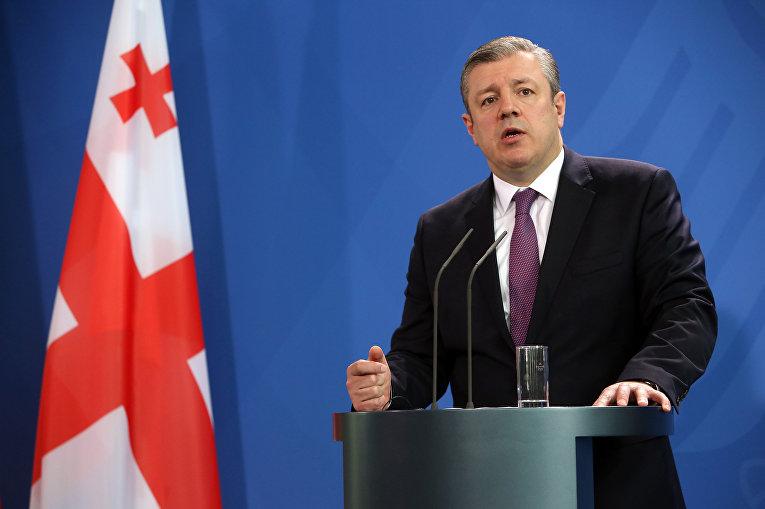 Image result for Премьер- министр Грузии Квирикашвили