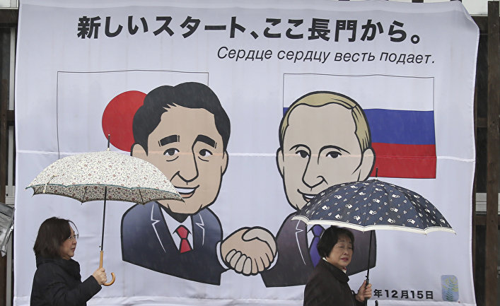 """Если Япония считает Южные Курилы своими, то зачем с ней договариваться об их """"совместном освоен"""