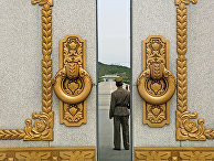 Кымсусанский мемориальный дворец Солнца и мавзолей Ким Ир Сена
