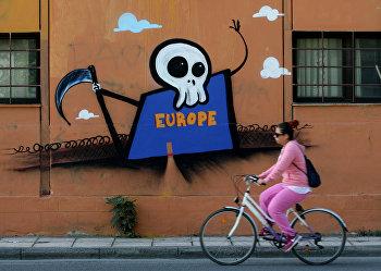 Граффити в Греции