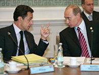 Президент Франции Николя Саркози и президент России Владимир Путин