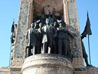Памятник в Таксиме