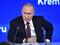 Президент РФ Владимир Путин на двенадцатой большой ежегодной пресс-конференции