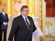 Чрезвычайный и полномочный посол Королевства Дания в РФ Томас Винклер