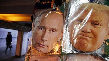 Маски с изображениями Владимира Путина и Дональда Трампа