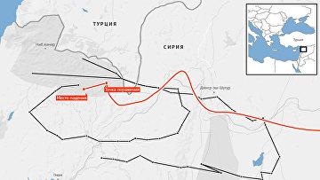 Траектория полета сбитого Су-24. Версии Минобороны России и ВС Турции