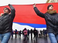 """Митинг-концерт """"Мы едины!"""" в Москве"""
