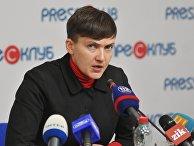 Пресс-конференция Надежды Савченко во Львове