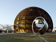 Музей науки и инноваций при ЦЕРН в Женеве