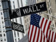 Вывеска улицы Уолл стрит в Нью-Йорке