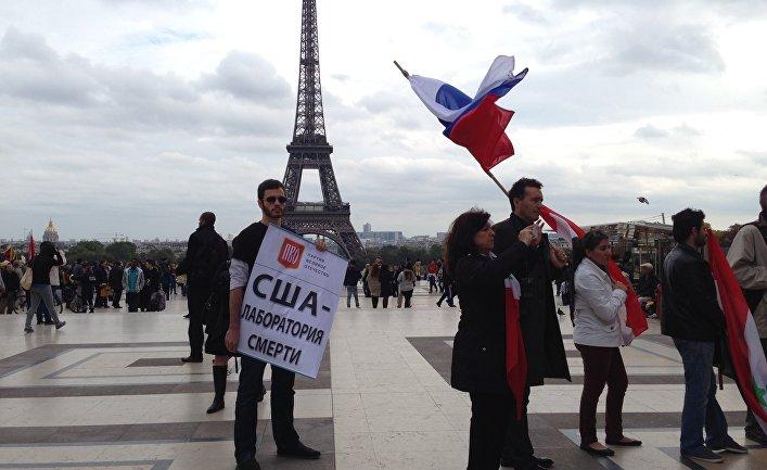 Выходцы из России проводят антиамериканскую акцию в Париже