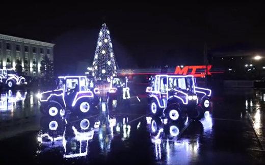 Новогодний вальс тракторов