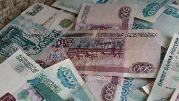 Российская валюта