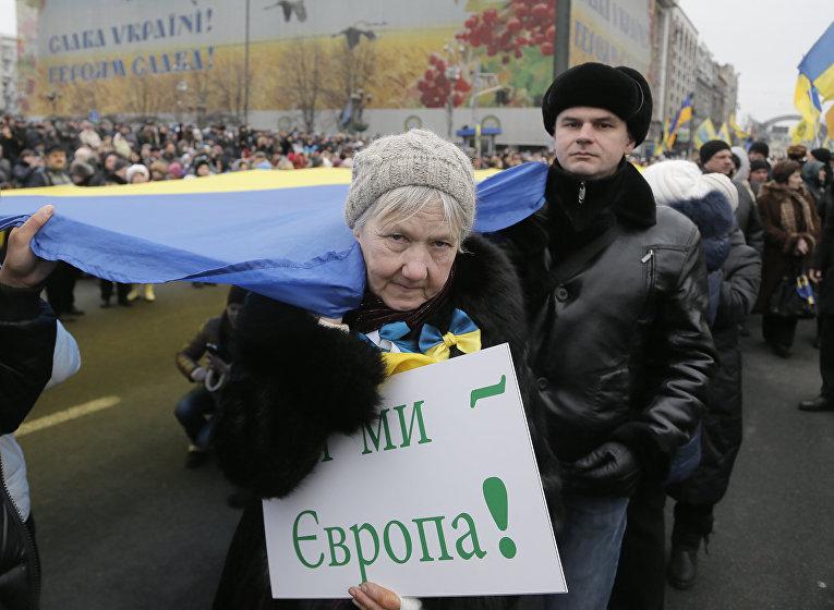 Митинг, посвященный годовщине событий на Майдане