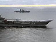 Тяжёлый авианесущий крейсер (ТАВКР) «Адмирал Кузнецов» (на первом плане) и СКР «Адмирал Григорович»