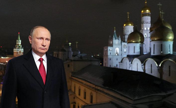 Новогоднее обращение президента РФ Владимира Путина