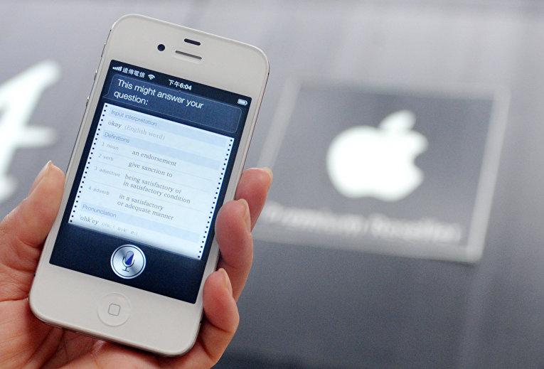Голосовой помощник Siri в iPhone 4S