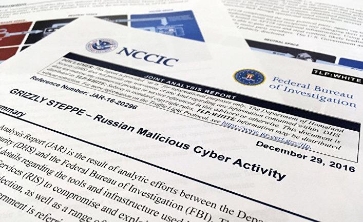 Первая страница отчета министерства внутренней безопасности и федерального бюро расследований