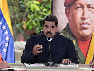 Президент Венесуэлы Николас Мадуро во время совещания с министрами в Каракасе