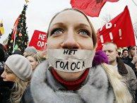 Демонстранты во время митинга в центре Санкт-Петербурга