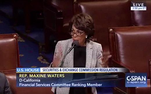 RT прервала трансляцию заседания Конгресса США