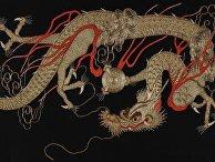 """Панно """"Дракон"""". Япония, XIX в. Атлас, золотая и цветная шелковая нить.  Вышивка"""