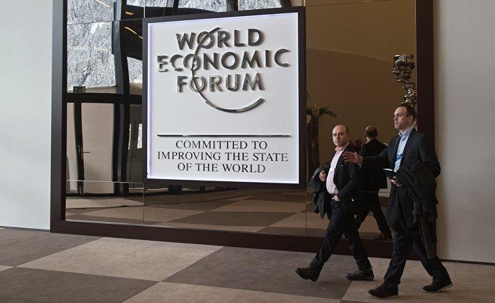Президент Украины прибыл наэкономически форум вшвейцарский Давос