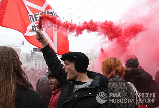"""Активисты движения """"Левый фронт"""""""