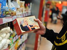 Тульский сахар-рафинад с изображением на упаковке избранного президента США Дональда Трампа