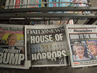 Реакция американской прессы на избрание Дональда Трампа президентом США