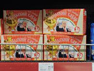 Сахар-рафинад с изображением Дональда Трампа