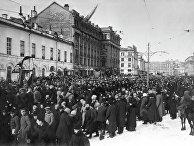 Демонстрация в Театральном проезде в Москве. 12 марта 1917 года. Музей революции