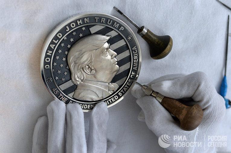 Изготовление медалей, посвященных инаугурации Трампа, в Златоусте